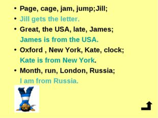 Page, cage, jam, jump;Jill; Jill gets the letter. Great, the USA, late, James