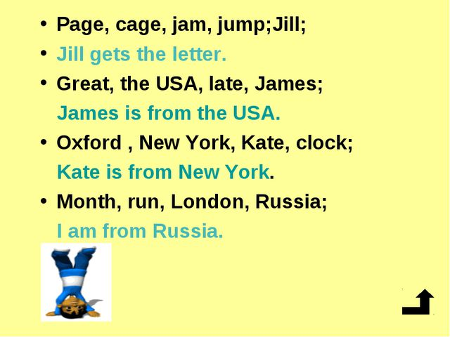 Page, cage, jam, jump;Jill; Jill gets the letter. Great, the USA, late, James...