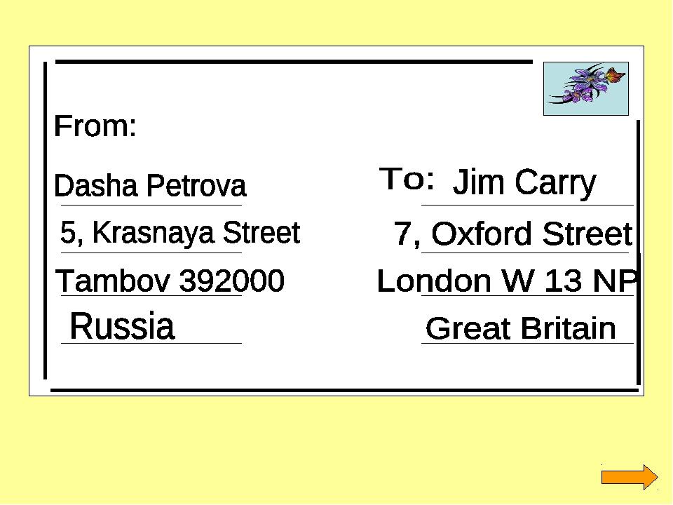 Структура открытки на английском, поздравления