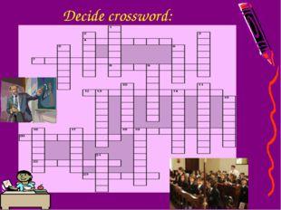 Decide crossword: