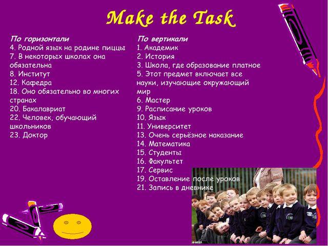 Make the Task