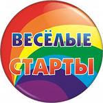 http://im8-tub-ru.yandex.net/i?id=541900491-50-72&n=21
