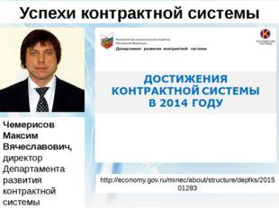 http://www.govermentpolit.ru/_data/wr_item_news/e/b6/eb6f22264a2e7e72c4ce52c4