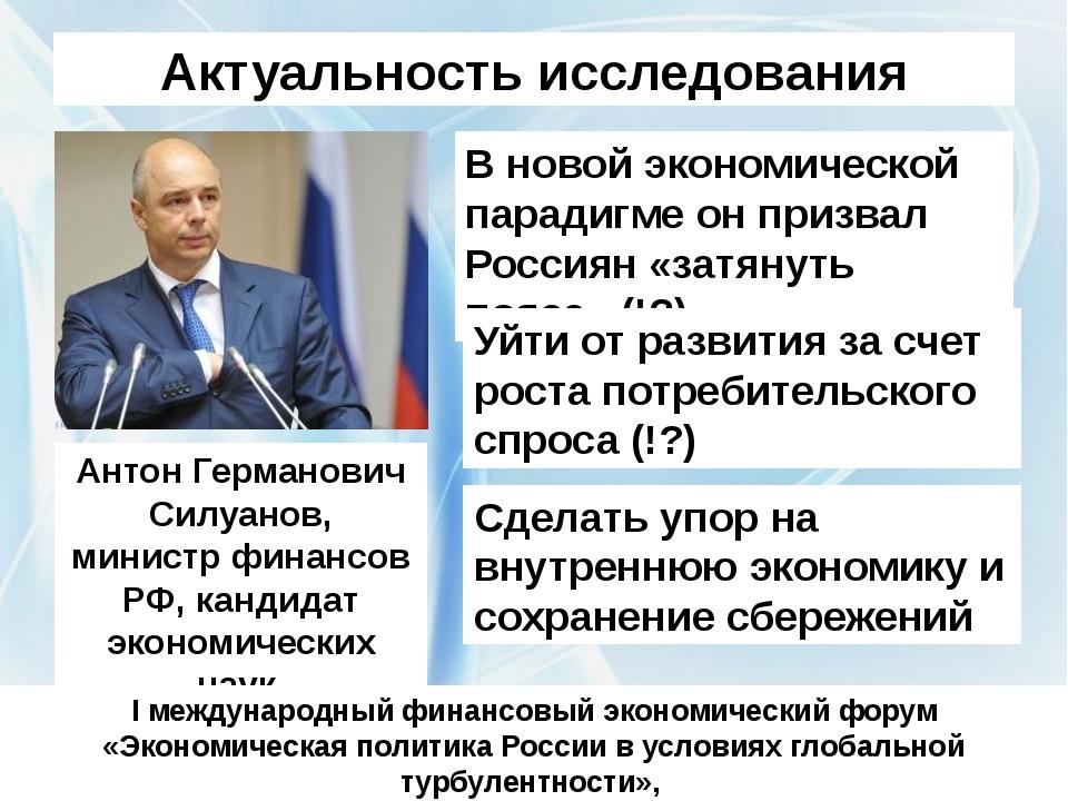Актуальность исследования http://www.agregator.pro/foto/minoboronyi_rasskazal...