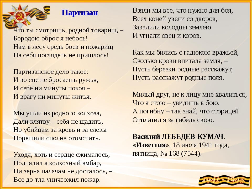 http://ds01.infourok.ru/uploads/ex/06c4/00002dd3-4c05e4b2/img25.jpg