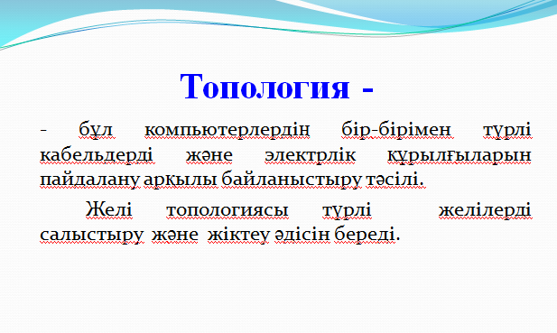 hello_html_m6f713188.png