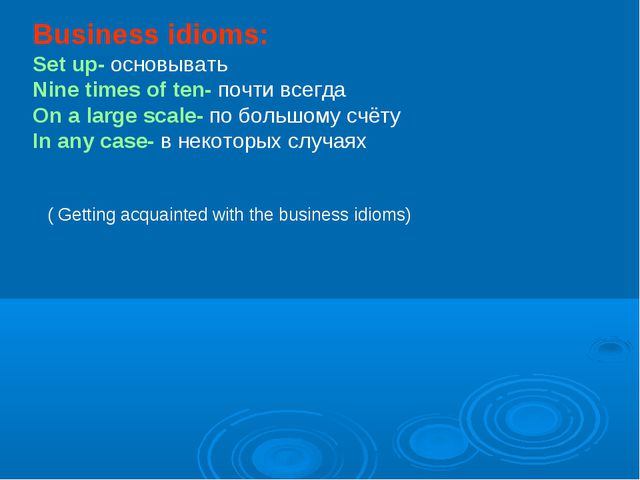 Business idioms: Set up- основывать Nine times of ten- почти всегда On a larg...