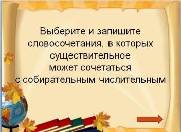 hello_html_m4f97b403.jpg