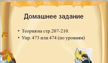 hello_html_m73973a14.jpg