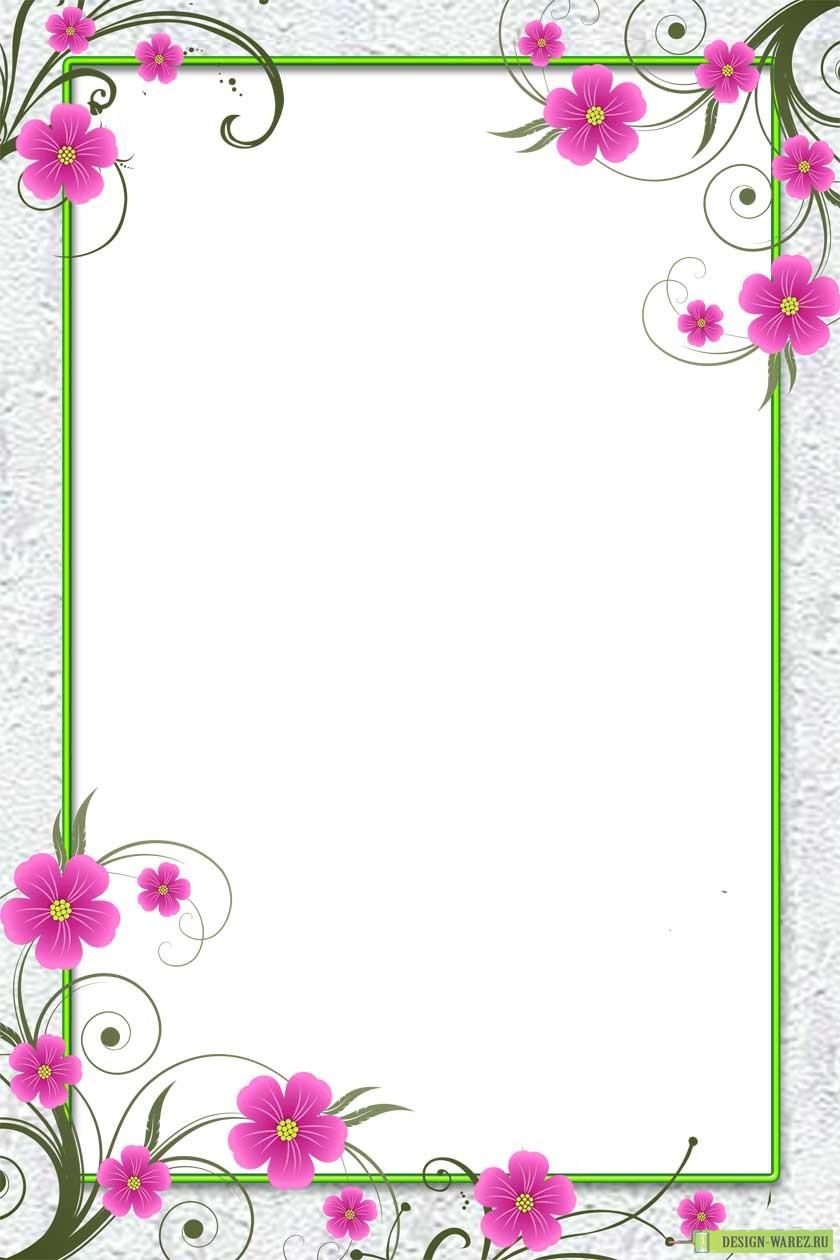 Красивые рамки для оформления открыток