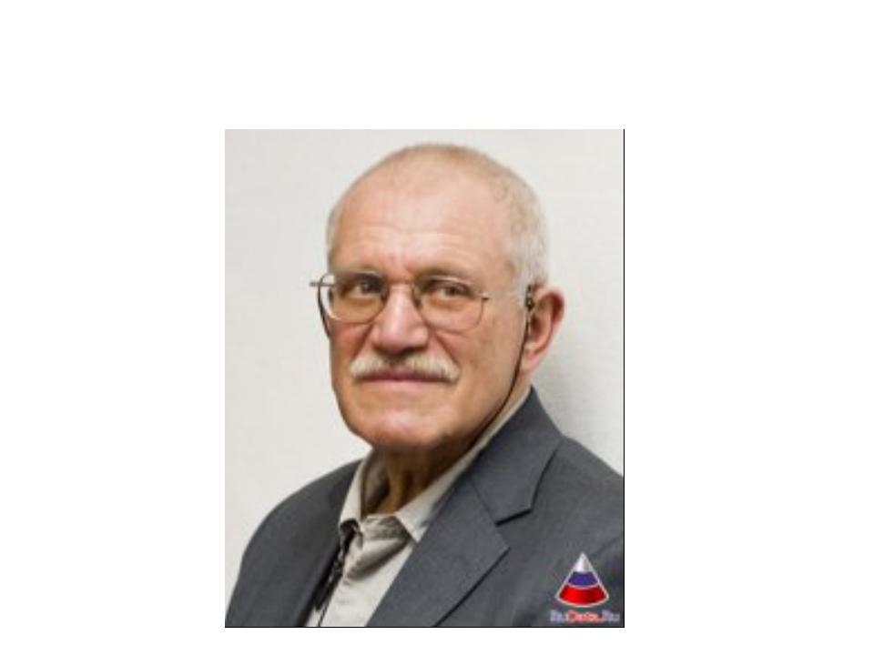 Александр Наумович Митта