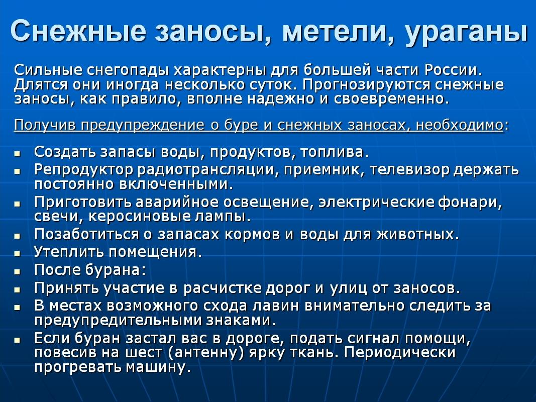 hello_html_2d89235b.jpg