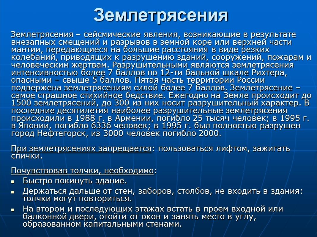 hello_html_4c11848c.jpg