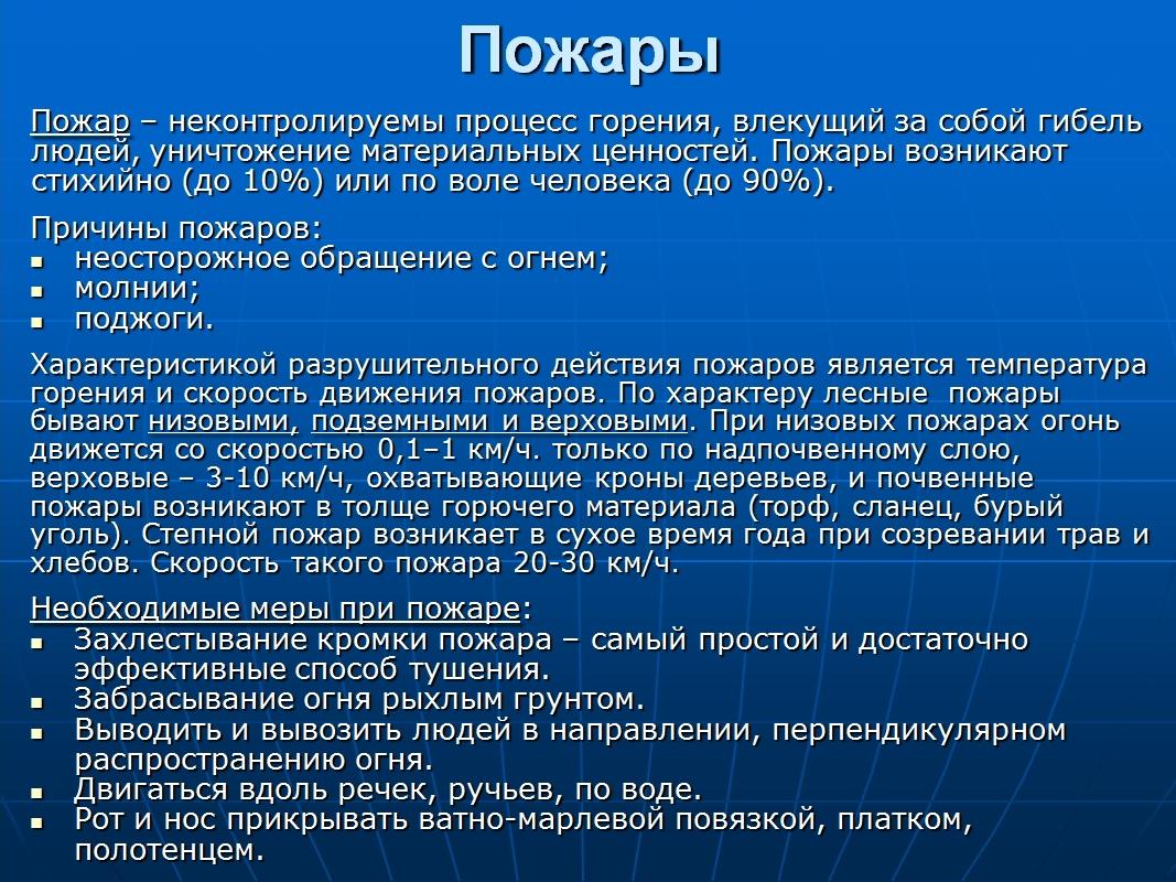 hello_html_m2701f25b.jpg