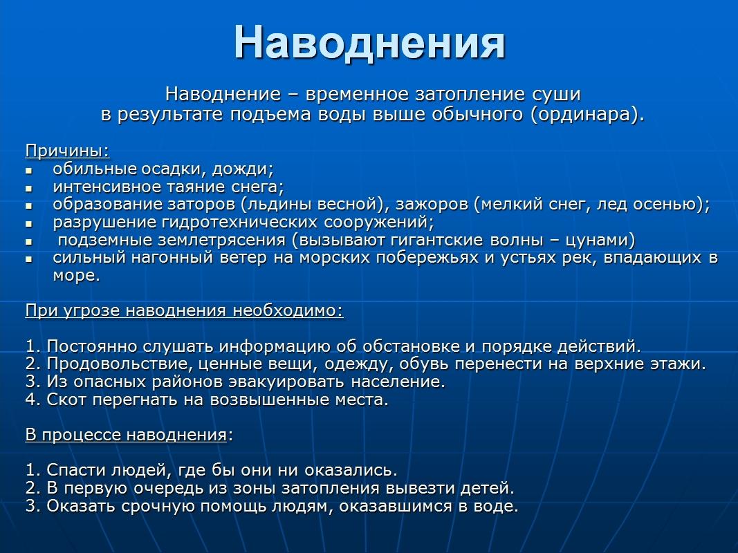 hello_html_m367d98c9.jpg