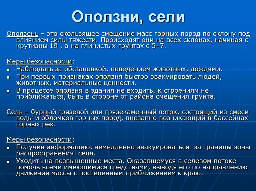hello_html_m8a6462d.jpg