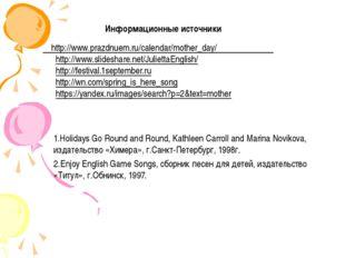 http://www.prazdnuem.ru/calendar/mother_day/ http://www.slideshare.net/Julie
