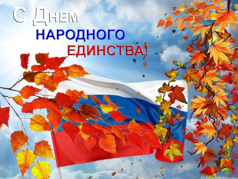 H:\День_народного_единства\0_685f2_548f5ff9_XL.jpg