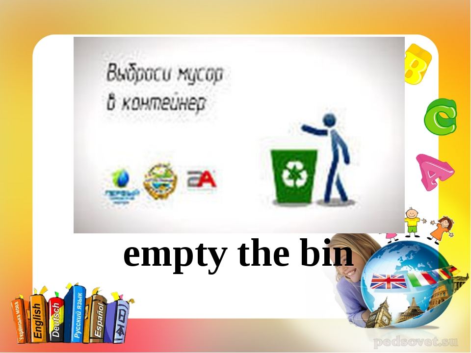 empty the bin