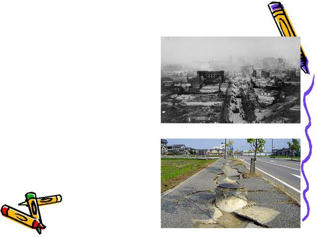 Erdbeben Erdbeben sind Bodenerschütterungen, die Folgen eines plötzlichen Bru...