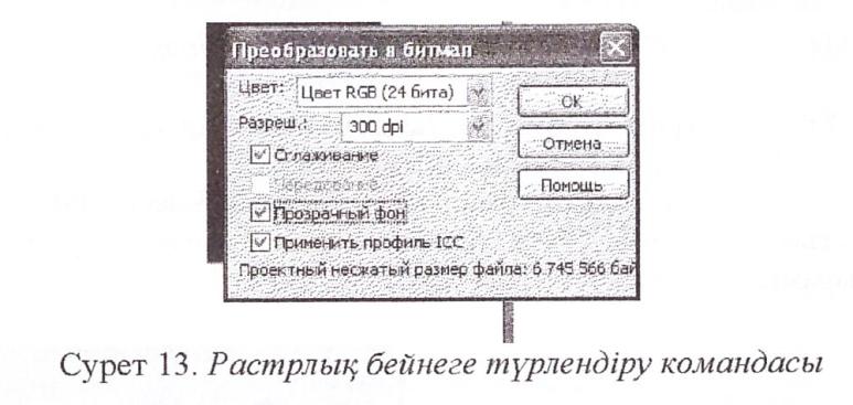 hello_html_6e2d4b16.png