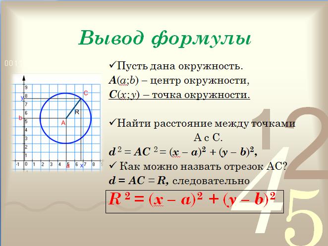 hello_html_m5fd0143e.png