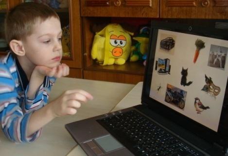 D:\диск D\Детские игры для логопедии\Программа Компьютер\DSC06166.jpg