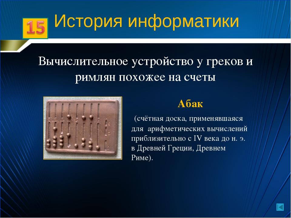 Аукцион 3