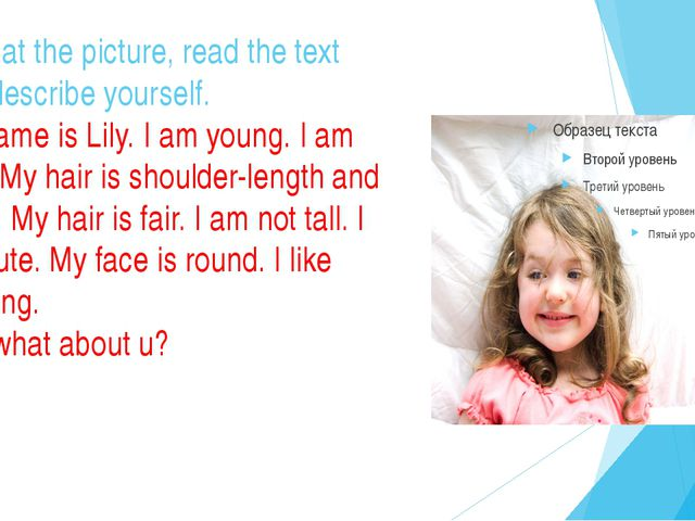 Look at the picture, read the text and describe yourself. My name is Lily. I...