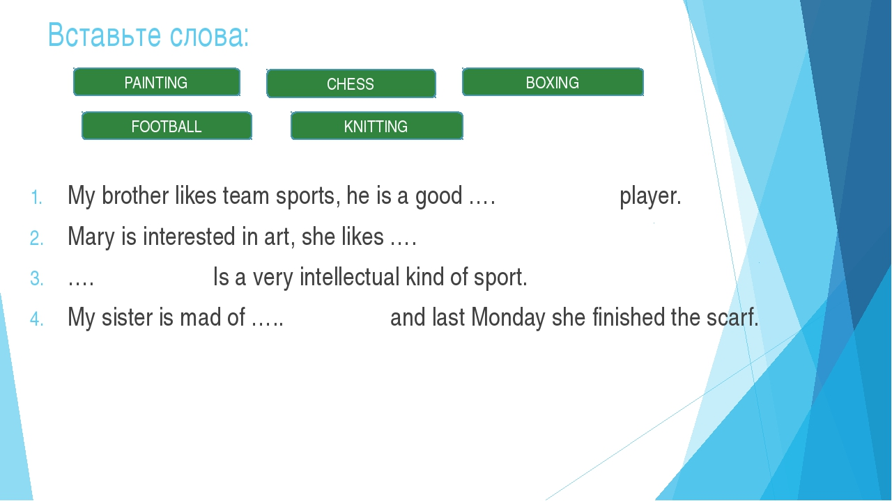 Вставьте слова: My brother likes team sports, he is a good …. player. Mary is...