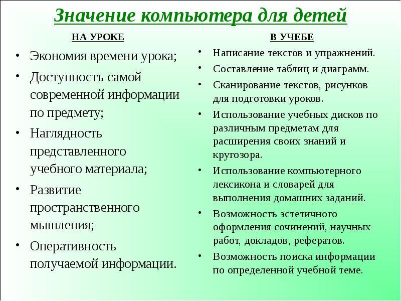 C:\Users\Игорь\Desktop\img4.jpg