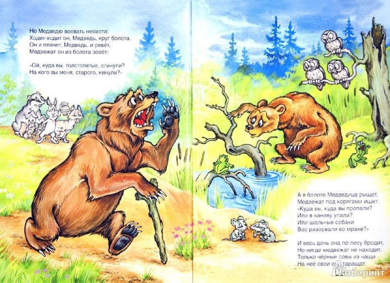 http://img1.labirint.ru/books/376742/scrn_big_1.jpg