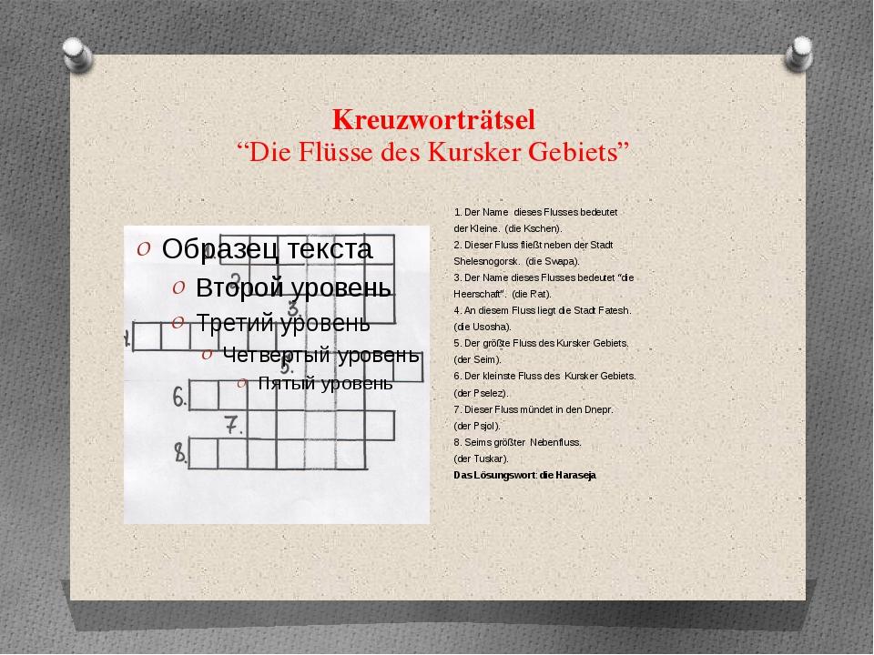 """Kreuzworträtsel """"Die Flüsse des Kursker Gebiets"""" 1. Der Name dieses Flusses b..."""
