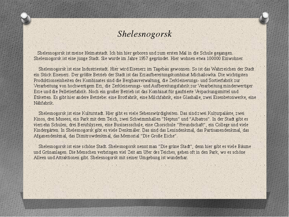Shelesnogorsk Shelesnogorsk ist meine Heimatstadt. Ich bin hier geboren und z...