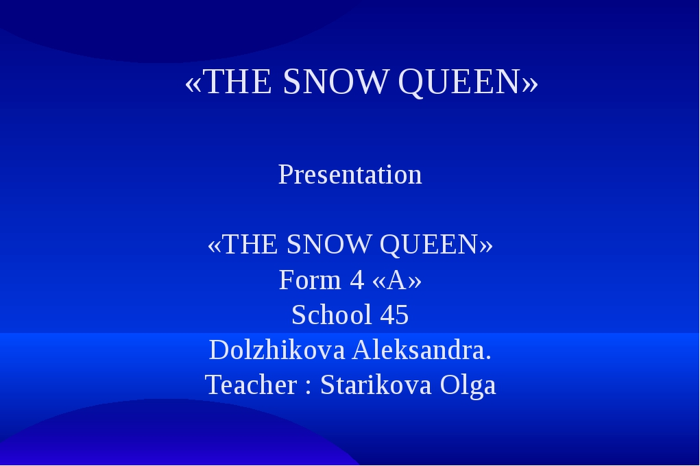 «THE SNOW QUEEN» Presentation «THE SNOW QUEEN» Form 4 «A» School 45 Dolzhikov...