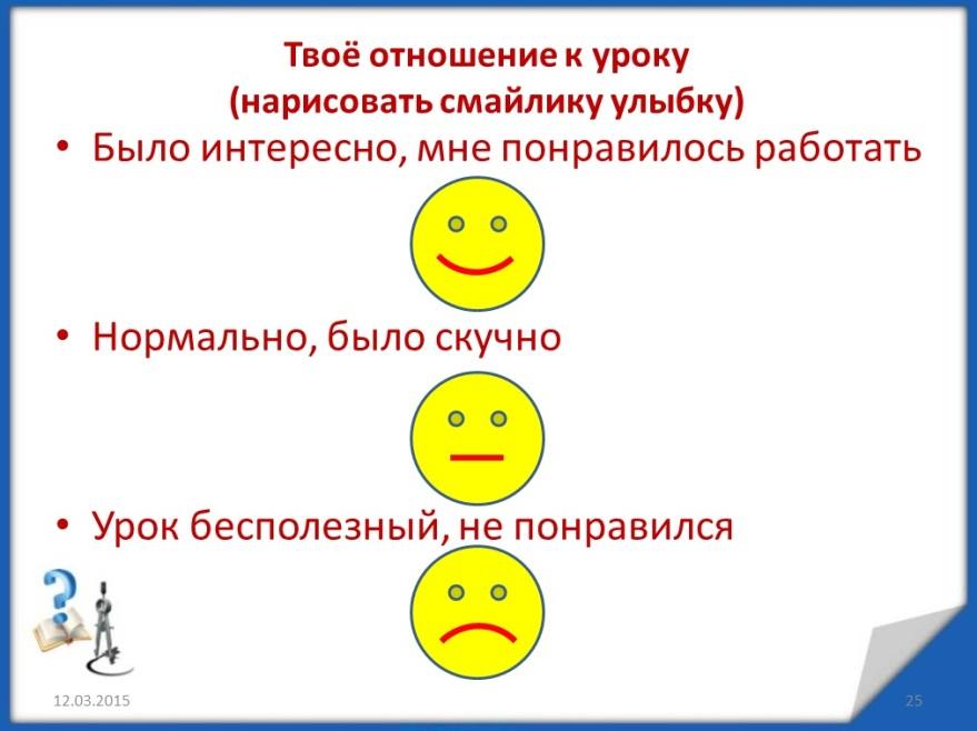 C:\Users\Венера\Pictures\рефлек.jpg