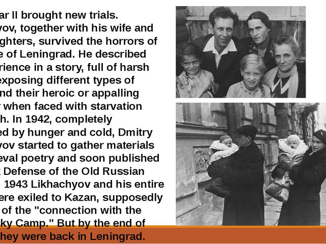 World War II brought new trials. Likhachyov, together with his wife and twin...