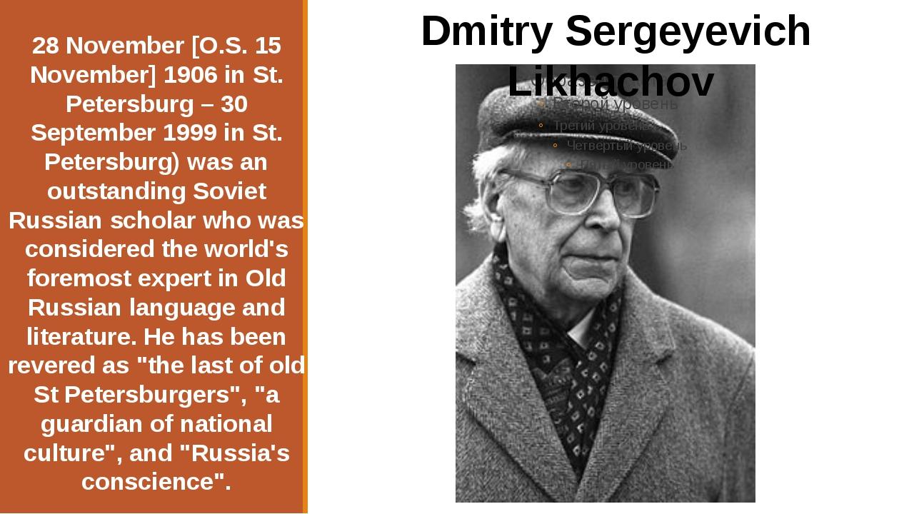 28 November [O.S. 15 November] 1906 in St. Petersburg – 30 September 1999 in...