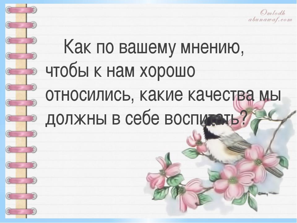 http://fs00.infourok.ru/images/doc/219/6389/1/img3.jpg