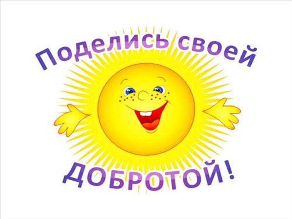 http://festival.1september.ru/articles/591579/presentation/01.JPG