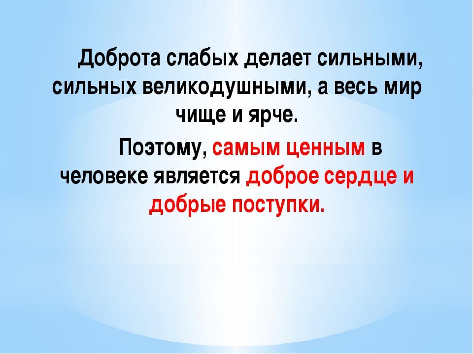 http://fs00.infourok.ru/images/doc/219/6389/1/img4.jpg