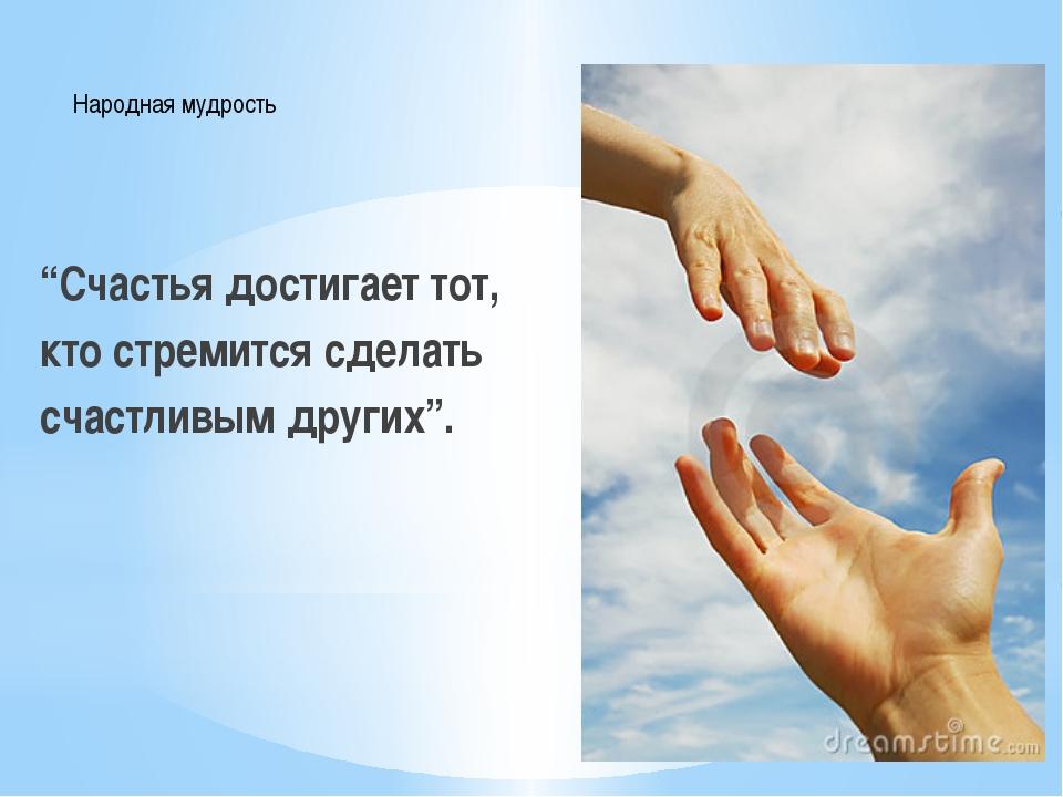 http://fs00.infourok.ru/images/doc/219/6389/1/img2.jpg