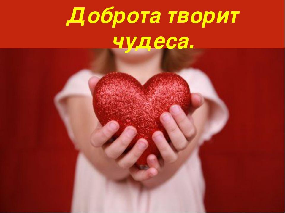 http://fs00.infourok.ru/images/doc/219/6389/1/img0.jpg