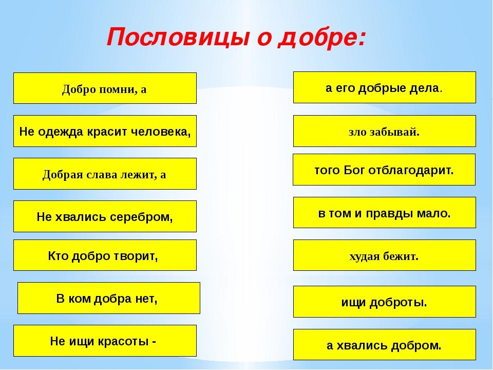http://fs00.infourok.ru/images/doc/219/6389/1/img11.jpg
