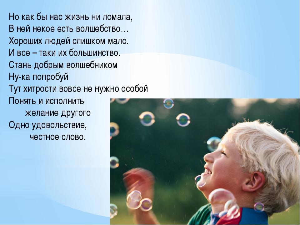 http://fs00.infourok.ru/images/doc/219/6389/1/img8.jpg