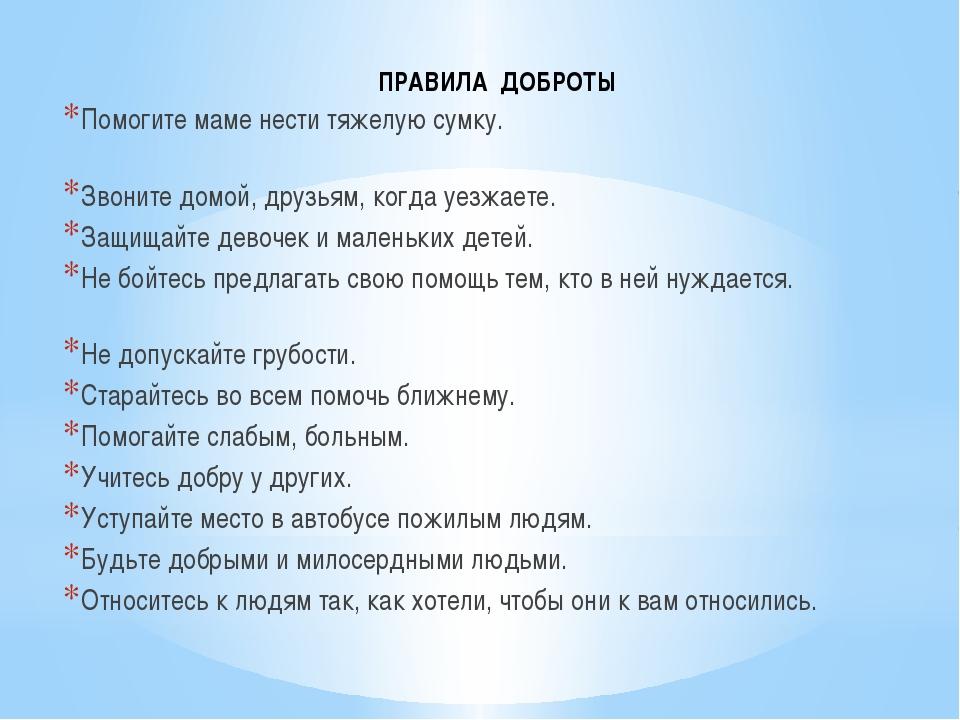 http://fs00.infourok.ru/images/doc/219/6389/1/img12.jpg