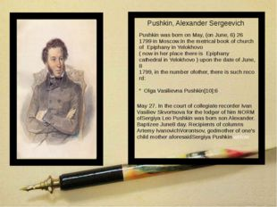фото Pushkin,AlexanderSergeevich PushkinwasbornonMay, (onJune, 6) 26 1