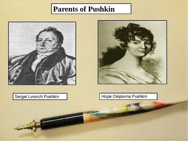 Parents of Pushkin Sergei Lvovich Pushkin Hope Osipovna Pushkin