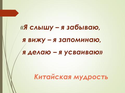 hello_html_5645a1e4.png