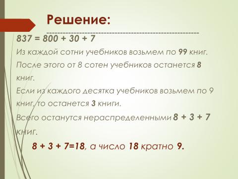 hello_html_m3078e68f.png